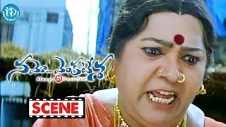 Namo Venkatesa Movie Scenes - Telangana Sakuntala Comedy || Venkatesh || Trisha - IDREAMMOVIES