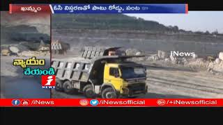 Farmers Demands Compensation For Singareni JVR OC Mine Land Acquisition | Special Story | iNews - INEWS