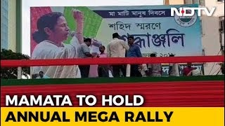 Mamata Banerjee Likely To Announce Strategy For Lok Sabha Polls Today - NDTV