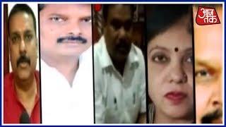 UP के 10 विधायकों को दुबई के भाई की धमकी; विधायकों से मांगी रंगदारी - साजिश या शैतानी! - AAJTAKTV