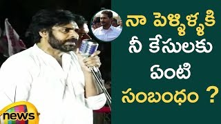 Pawan Kalyan Fires on YS Jagan Over His Personal Life Comments | JanasenaUpdates | Mango News - MANGONEWS