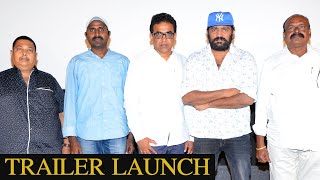 Nenu Care Of Nuvvu Movie Trailer Launch | TFPC - TFPC