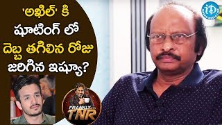 Issue Behind Akhil's Accident While Shooting -Siva Nageswara Rao | Frankly With TNR | Talking Movies - IDREAMMOVIES