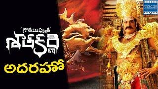 Gautamiputra Satakarni First Look Teaser | Motion Poster | Nandamuri Balakrishna | Krish | TFPC - TFPC
