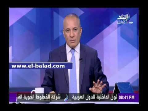 صدى البلد |أحمد موسى: الرئيس السوداني يطالب بالتفاوض بشأن «حلايب وشلاتين» وإلا سيلجأ للتحكيم الدولي