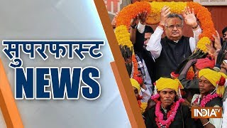 Superfast News | October 23, 2018 - INDIATV