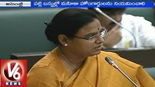 T Congress MLA Uttam Padmavathi requested the T government to provide women safety - V6NEWSTELUGU