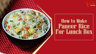 Aaha Emi Ruchi | How to Make Lunch Box With Paneer Rice | Bharathi's Kitchen - TELUGUONE