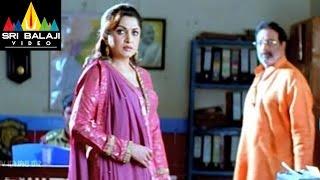 Bet Movie Ramya Krisha with Police Officer || Bharath, Priyamani - SRIBALAJIMOVIES