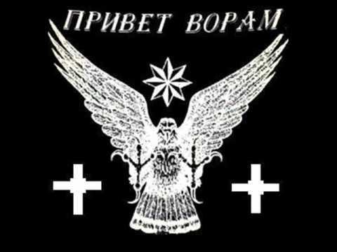 Qurduli Xmebi - Asetia Qurdi Kacis Bedi (Gruzinskaya Vor v Zakone)