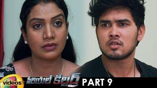 Serial Killer 2019 Latest Thriller Telugu Movie   2019 Latest Telugu Movies   Part 9   Mango Videos - MANGOVIDEOS