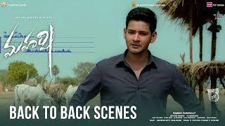 Maharshi Best Scenes Back to Back - Epic Blockbuster - Mahesh Babu, Pooja Hegde, Vamshi Paidipally - DILRAJU