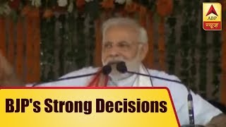 Opposition is scared due to BJP's strong decisions, so supporting each other: PM Modi - ABPNEWSTV