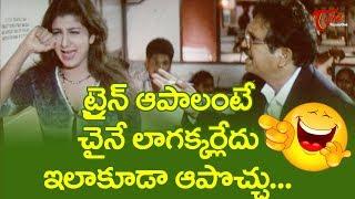 Rajasekhar And Sudhakar Comedy Scenes | Telugu Comedy Videos | NavvulaTV - NAVVULATV
