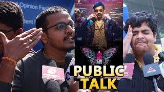 Disco Raja Movie Public Talk | #discoraja | Ravi teja | Nabha Natesh | Payal Rajput - IGTELUGU