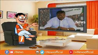 Dad Punches On Botsa Satyanarayana Over Vote For Note Case | Pin Counter | iNews - INEWS