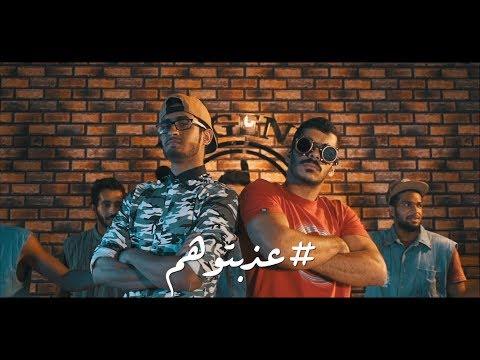 #عذبتوهم - ديسباسيتو    Despacito Arabic Version 2017