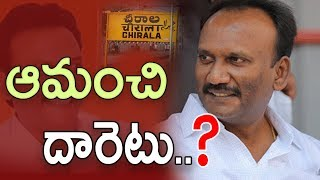 MLA Amanchi Krishna Mohan No Clarity On Party Change After Meet CM Chandrababu | Spot Light | iNews - INEWS