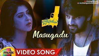 Naga Shourya JADOOGADU Video Songs | Masugudu Video Song With Lyrics | Sonarika | Mango Music - MANGOMUSIC