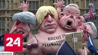 Боже, храни Великобританию: Мэй вымолила у парламента еще один с