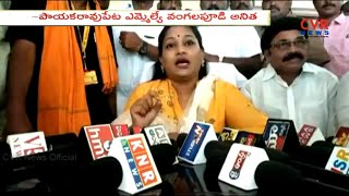 TDP MLA Vangalapudi Anitha Speaks Over Payakaraopeta Developments | CVR News - CVRNEWSOFFICIAL
