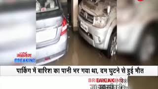 Man dies inside car parked in apartment basement in Hyderabad - ZEENEWS