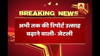 Gujarat Elections: FM Jaitley speaks on 1st phase of poll, thanks voters - ABPNEWSTV