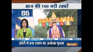 Top 100 news of 100 cities | October 19, 2018 - INDIATV
