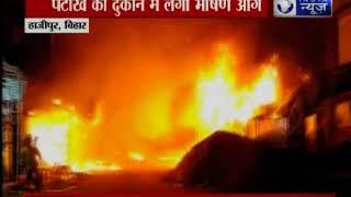 दिल्ली, मेरठ, लखनऊ, मैनपुरी बने आग की तबाही के शिकार - ITVNEWSINDIA