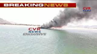 Boat on the Godavari River Catches Blaze | Devipatnam - East Godavari | CVR News - CVRNEWSOFFICIAL