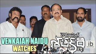 Venkaiah Naidu watches Gautamiputra Satakarni - idlebrain.com - IDLEBRAINLIVE