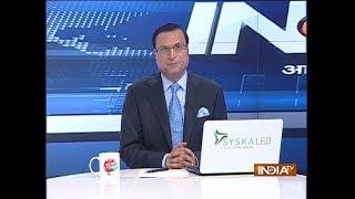 Aaj Ki Baat with Rajat Sharma   September 25, 2018 - INDIATV