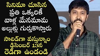 Director Bobby Speech @ Venky Mama Press Meet | Telugu Film News | Cinema News In Telugu - TFPC