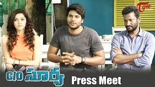 C/O Surya Movie Press Meet | Sundeep Kishan, Mehreen Kaur - TELUGUONE