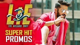 LIE Movie Super Hit Promos | Nithiin | Arjun | Megha Akash | TFPC - TFPC