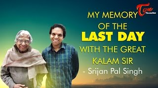 My Memory of the Last Day with the great Kalam Sir : Srijan Pal Singh - TELUGUONE