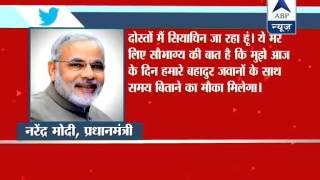 PM Modi to celebrate Diwali with soldiers at Siachen Glacier - ABPNEWSTV