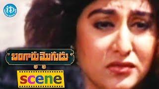 Bangaru Mogudu Movie Scenes - Malashri Fools Suman || Bhanu Priya || Tammareddy Bharadwaja - IDREAMMOVIES