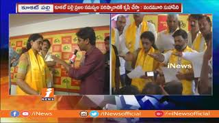 TTDP Candidates Suhasini Face To Face Over Political Entry & Election Campaign In Kukatpally | iNews - INEWS