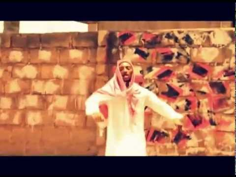 New Al Qaeda Dance (Akayida) (New Azonto Dance)