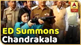 UP Sand Mining Case: ED Summons IAS Officer Chandrakala | ABP News - ABPNEWSTV