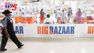 Independence Day Special Maha Bachat Offer in Big Bazaar | TV5 News - TV5NEWSCHANNEL