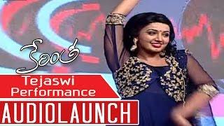 Tejaswi Madivada Sizzling Performance At Kerintha Audio Launch || Sumanth Ashwin, Sri Divya - ADITYAMUSIC