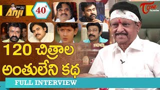 Kodi Ramakrishna Exclusive Interview | Open Talk with Anji #40 | Telugu Interviews - TeluguOne - TELUGUONE