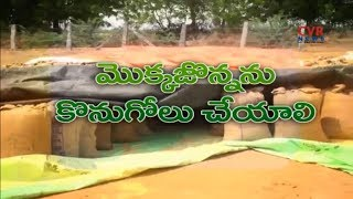 Corn Farmers Face Problems Due To Heavy Rains And Minimum Support Price | CVR News - CVRNEWSOFFICIAL