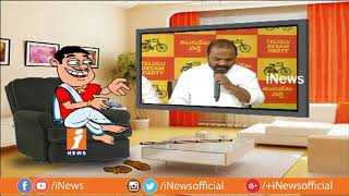 Dada Satirical Punches On TDP Leader Narsi Reddy Comments On TRS Leaders | Pin Counter | iNews - INEWS