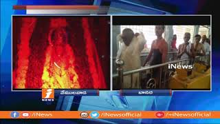 Sharan Navaratri Celebrations In Basara | Devi As Mahagauri Devi Avatar | iNews - INEWS