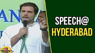 Rahul Gandhi's visited Hyderabad | Rahul Attends Dwcra Groups Meeting Live | Rahul Gandhi Speech - MANGONEWS