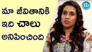 Chetana Uttej About One Of The Best Moments Of Her Life ||  Talking Movies With IDream - IDREAMMOVIES