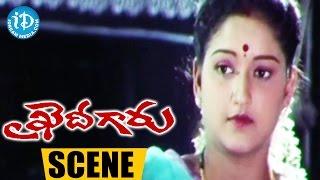 Khaidi Garu Movie Scenes - Mohan Babu And Laila Mehdin Marriage Life    Ranganath    Srihari - IDREAMMOVIES